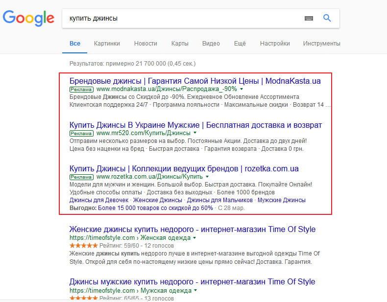 Kontekst dax ru контекстная реклама билайн реклама интернет за рубль